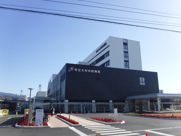 市立大村市民病院新築工事