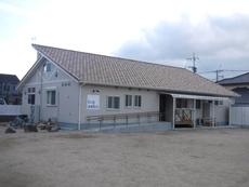 大村子どもの家のサムネイル