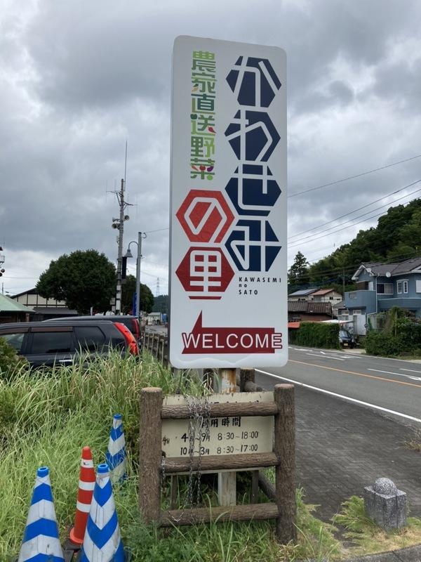 福岡からの帰り道